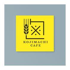 麹町カフェのロゴマーク。 「麹」をモチーフに、「麦」からオーガニックというコンセプトを想起させるデザイン。