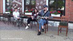 Импровизация для соло-гитары на улице! Buskers! Street! Music!