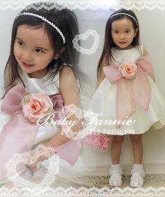 ベビードレス 結婚式 ベビーファニー フォーマル 子供服 ドレス 女の子 70-95cm [005902]