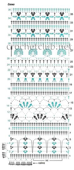 Crochet Creative Stitches - Chart ❥ 4U // hf: