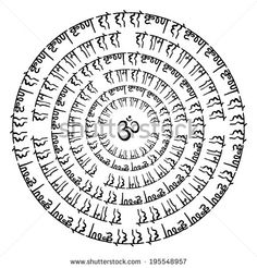 "Text in Sanskrit: ""Maha Mantra Hare Krishna"", Ohm. Hindi Calligraphy, How To Write Calligraphy, Shiva Art, Hindu Art, Shiva Shakti, Sanskrit, Krishna Tattoo, Hare Krishna Mantra, Mantra Tattoo"