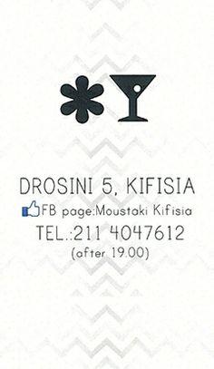 Moustaki Bar Κηφισιά