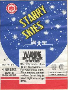 Chinese Fireworks Red Lantern Starry Skies (No0460) | Flickr - Photo Sharing!