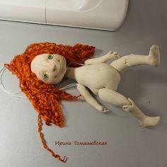 Кудряшки... примеряем-подбираем  #куклытомашевскойирины #люблюсвоюработу #играювкуклы #текстильнаякукла #процесс