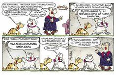 Peanuts Comics, Ark