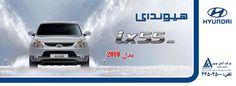 Hyundai IX55 Advertising   www.eraserstudio.com  #EraserStudio #DesignStudio #AdvertisingStudio #ladesignStudio #usdesignstudio #PhotoStudio #Aliasghar_Hossseini #Advertising #Hyundai #HyundaiAdvertising