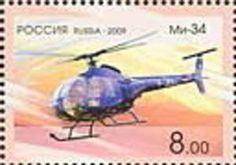 "Helicopter Mi-34 ""Hermit"", 1993"