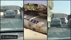 فيديو طائرة تعيق حركة المرور في أحد شوارع السعودية! @arabsturbo