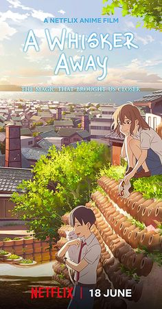 Good Anime To Watch, Anime Watch, Anime Love, Film Anime, Anime Titles, Film Animation Japonais, Poster Anime, The Garden Of Words, Anime Cover Photo