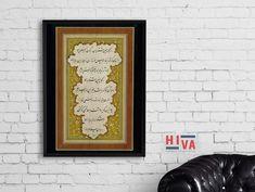 ابعاد الاثر : 23 ×32 Calligraphy, Frame, Home Decor, Picture Frame, Lettering, Decoration Home, Room Decor, Calligraphy Art, Frames