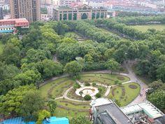 parcs shanghai - Bing Images