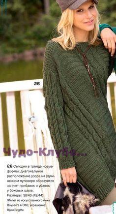 пуловера, свитера Пуловер со скошенной линией низа 1534 Пуловер со скошенной линией низа 1534