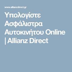 Υπολογίστε Aσφάλιστρα Aυτοκινήτου Online | Allianz Direct