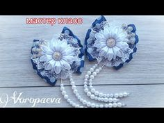 Kanzashi Tutorial, Ribbon Flower Tutorial, Bow Tutorial, Flower Hair Bows, Diy Hair Bows, Diy Bow, Ribbon Art, Ribbon Crafts, Ribbon Bows
