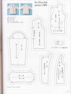 } doll shirt pattern from: Doll Coordinate Recipe Asymmetrical jacket pattern for dolls. Adjust size as needed for the scale of your doll. Mini sweater for 27 cm. See related image detail Barbie Y Ken, Free Barbie, Barbie Dress, Barbie Doll, Barbie Baba, Barbie House, Diy Barbie Clothes, Sewing Doll Clothes, Sewing Dolls