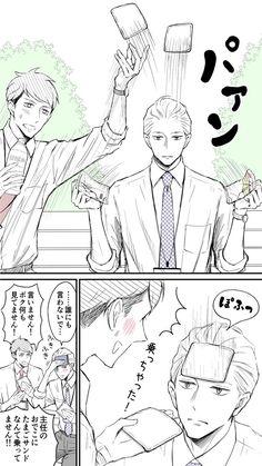 いちかわ暖 (@ichikawadan) さんの漫画 | 24作目 | ツイコミ(仮) Kawaii, Manga Comics, Anime Guys, Comic Books, Humor, My Favorite Things, Drawings, Illustration, Funny