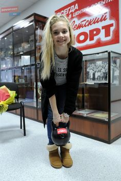 ❁ 351915.jpg (685×1026) エレーナ・ラジオノワ / Елена Радионова / Elena Radionova …2015