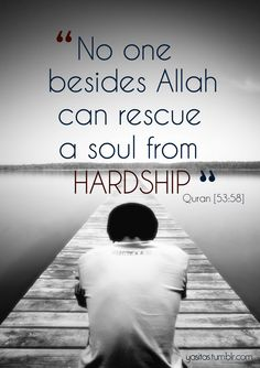No one besides Allah #Islam #Quran Need some Motivation? Learn more @ The Ideal Muslimah.