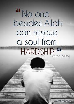 No one besides Allah #Islam #Quran 53:58