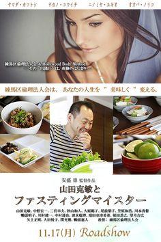 https://www.facebook.com/nerimaku.rinnri/photos/a.418705611506682.90935.335483616495549/813369642040275/?type=1&theater