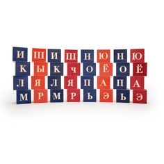 Uncle Goose Russian Blocks - Made in The USA >>> Click image to review more details. (This is an affiliate link) Wooden Blocks Toys, Russian Alphabet, Alphabet Blocks, Russian Language, Educational Toys For Kids, Learning Toys, Activity Centers, Toy Sale, Toddler Activities