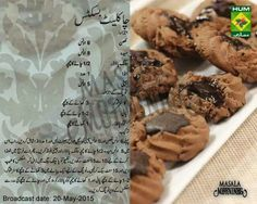 Chocolate biscuits Cooking Recipes In Urdu, My Recipes, Baking Recipes, Cake Recipes, Dessert Recipes, Recipies, Cooking Tips, Chocolate Biscuits, Chocolate Chip Cookies