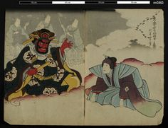 Memorial print (shini-e) for the kabuki actor Bando Shuka I (1813-1855; posthumously known as Bando Mitsugoro V), showing him bowing as he is greeted by King Enma, who presides over the afterlife. The inscription in the top right gives his posthumous Buddhist name, and age at death.