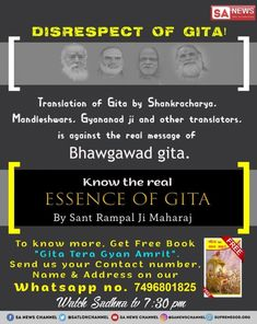 The translation of holy geeta is disrespectful by shankaracharys and other translators. Bhagavad gita quotes in hindi words Hindus, Bhagavad Gita, Family Quotes, Life Quotes, Geeta Quotes, Hindi Words, Qoutes About Love, Truth Of Life, God Pictures