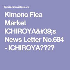Kimono Flea Market ICHIROYA's News Letter No.684 - ICHIROYAのブログ