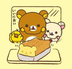 Gimme...Gimme #Rilakkuma bread ^_^