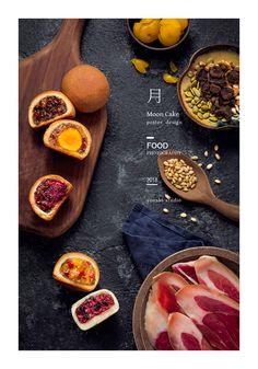 中秋月饼摄影-云腿月饼 - 原创作品 - 站酷(ZCOOL) Food Graphic Design, Food Poster Design, Food Design, Food Photography Styling, Food Styling, Food Flatlay, Moon Cake, Food Presentation, Food Inspiration