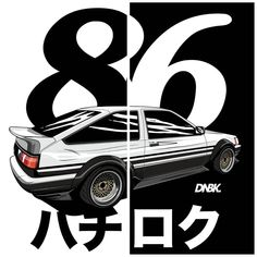 Hachiroku. Artwork and apparel available at dirtynailsbloodyknuckles.com Link in profile #toyota #ae86 #tofu #initiald #trueno #trueno86 #ae86shirt #truenoshirt #toyotashirt #jdm #jdmshirt #illustration #illustrator #illest #fatlace #speedhunters #iamthespeedhunter #carart #automotiveart #automotiveapparel #carswag #carguy #wangan by dirtynailsbloodyknuckles