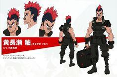 Tsumugu Kinagase from Kill la Kill Kill La Kill, Character Sheet, Character Concept, Character Art, Character Design, Henry Wong, Concept Art Tutorial, Pokemon, Male Cosplay