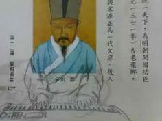 画像 : 【爆笑】中国人の面白すぎる教科書の落書き【画像】 - NAVER まとめ