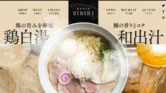 #DOTD MENYA BIBIRI by ADRIATIC #Japan #Website