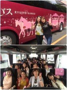 姫バスで行く阿蘇高森復興応援ツアーみなさんと一緒に出発です(o)/お天気もなんとか大丈夫そうです素敵な1日となりますように tags[熊本県]