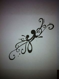 Tattoo Mother Daughter Symbol Design 69 Ideas For 2019 This image has get Tattoo Kind, Tattoo Mama, Mommy Tattoos, Tattoo For Son, Mother Tattoos, Tattoos For Kids, Tattoos For Daughters, Sister Tattoos, Child Tattoos
