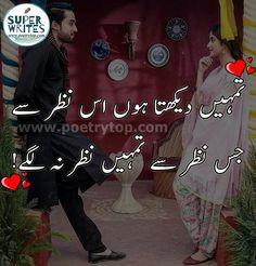 Tumhain Daikhta Hon Is Nazar Se Jis Nazar Se Tumhain Nazar Na Lagay. love poetry in urdu Love Poetry Images, Love Romantic Poetry, Best Urdu Poetry Images, Love Poetry Urdu, Couple Quotes, Love Quotes, Urdu Quotes Images, Morning Quotes For Him, Cute Good Morning