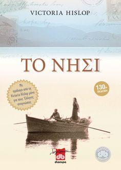 Μια οικογένεια με καλά κρυμμένα μυστικά… Μια νεαρή που ξετυλίγει το μίτο της Αριάδνης για να το αποκαλύψει… Η αλήθεια κρύβεται στη Σπιναλόγκα! Ένα βιβλίο γεμάτο έρωτα, μυστικά, πάθη και μηνύματα ζωής. Μια σπουδαία ιστορία από τη Βικτόρια Χίσλοπ, τη συγγραφέα που άγγιξε τις καρδιές κοινού και κριτικών.