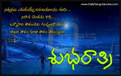 Good-Night-Wallpapers-Telugu-Quotes-Wishes-greetings-Life-Inspiration-Quotes-images-pictures-photos-free