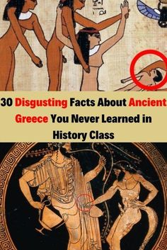 30 Disgusting Facts About Ancient Greece You Never Learned in History Class Ancient Greece Facts, Classical Greece, Black Coffin Nails, Pagan Gods, Cool Pins, You Never, T Shirts For Women, Cool Stuff, Funny Stuff