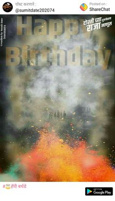 Birthday Background Images, Blur Background In Photoshop, Photo Background Images Hd, Studio Background Images, Background Images For Editing, Background Hd Wallpaper, Banner Background Images, Picsart Background, Background For Photography