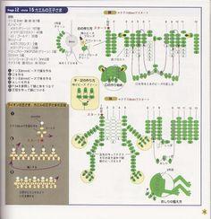 新奇可愛的串珠造型小物設計 -  夢(Beads) - Picasa Web Albums