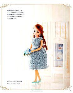 (코바늘) 봄 신부... 인형 드레스/무료도안/공개도안 : 네이버 블로그 Crochet Doll Dress, Crochet Doll Clothes, Knit Crochet, Doll Closet, Barbie Dress, Hello Kitty, Flower Girl Dresses, Summer Dresses, Dolls