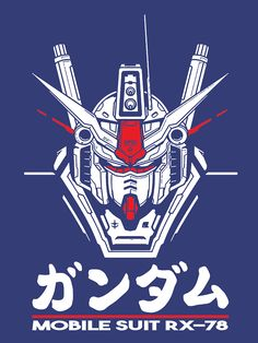 Unisex T-Shirt by Gundam Head, Gundam Wing, Gundam Art, Arte Indie, Gundam Wallpapers, Lotus Art, Vintage Robots, Robot Design, Arte Horror