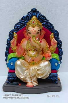 Om Ganesh, Shree Ganesh, Lord Ganesha, Ganesha Pictures, Hd Wallpapers For Mobile, God Pictures, Devotional Quotes, Samar, Christmas Ornaments