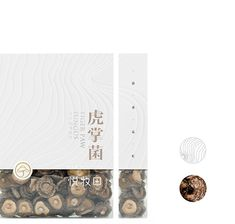Rice Packaging, Pouch Packaging, Food Packaging Design, Tea Design, Food Design, Japan Package, Japanese Packaging, Plastic Pouch, Mooncake