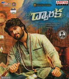telugu mp3 songs free download app for pc