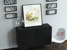 ابعاد الاثر : 25 × 35 Calligraphy, Furniture, Home Decor, Lettering, Decoration Home, Room Decor, Home Furnishings, Calligraphy Art, Home Interior Design