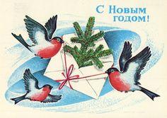 ...Художник В.Хмелев, 1982 г., Мин.связи СССР